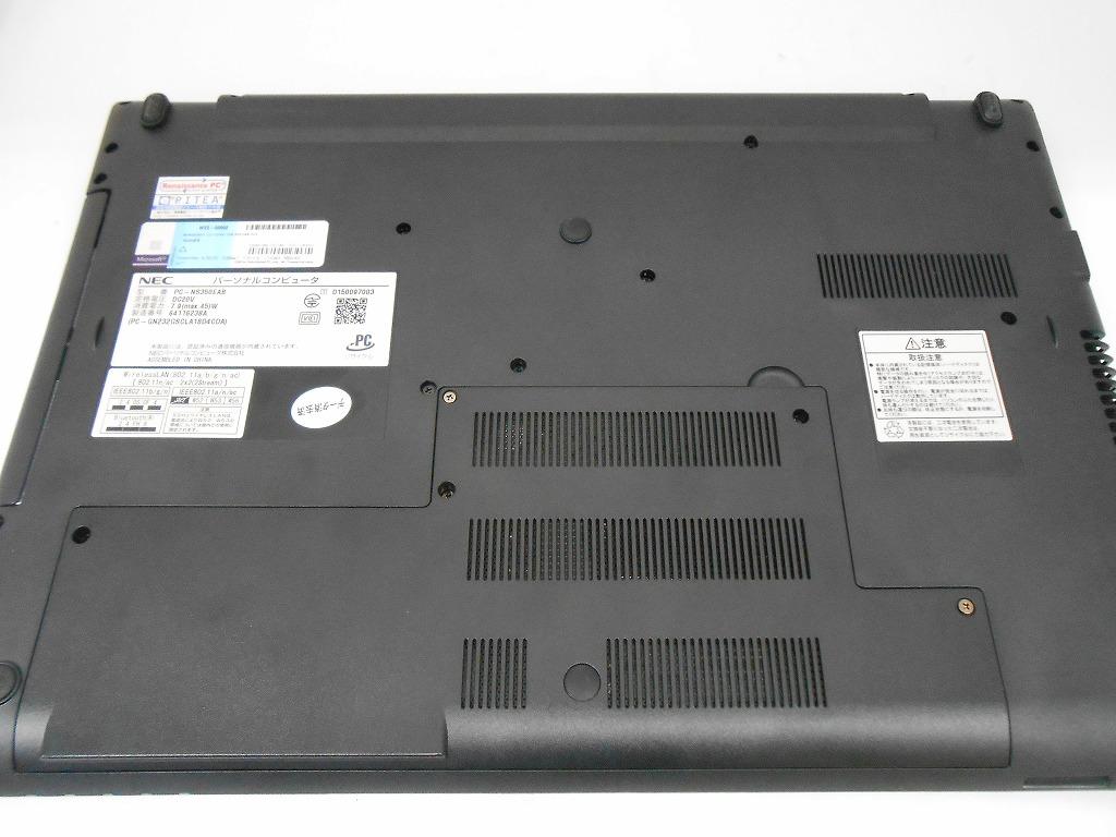【中古】 NEC Lavie NS350/E/2016年モデル/Corei3 6100U 2.3GHz/メモリ8GB/HDD1000GB/15インチ/Windows10Home【3ヶ月保証】【足立店発送】