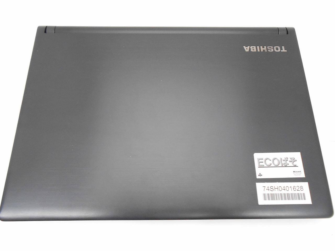 【テレワーク応援】【WPS/外付けWEBカメラ付】【中古】 dynabook R73/U/2016年モデル/Corei3 6100U 2.3GHz/メモリ4GB/SATA500GB/15インチ/Windows10Home【3ヶ月保証】【足立店発送】