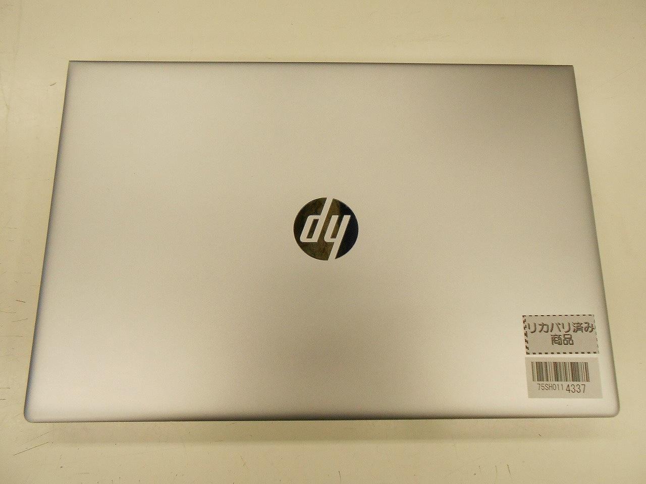 【中古】HP ProBook 650 G4/2018年モデル/Corei7 8550U 1.8GHz/メモリ8GB/SSD256GB/15インチ/Windows10Pro【3ヶ月保証】