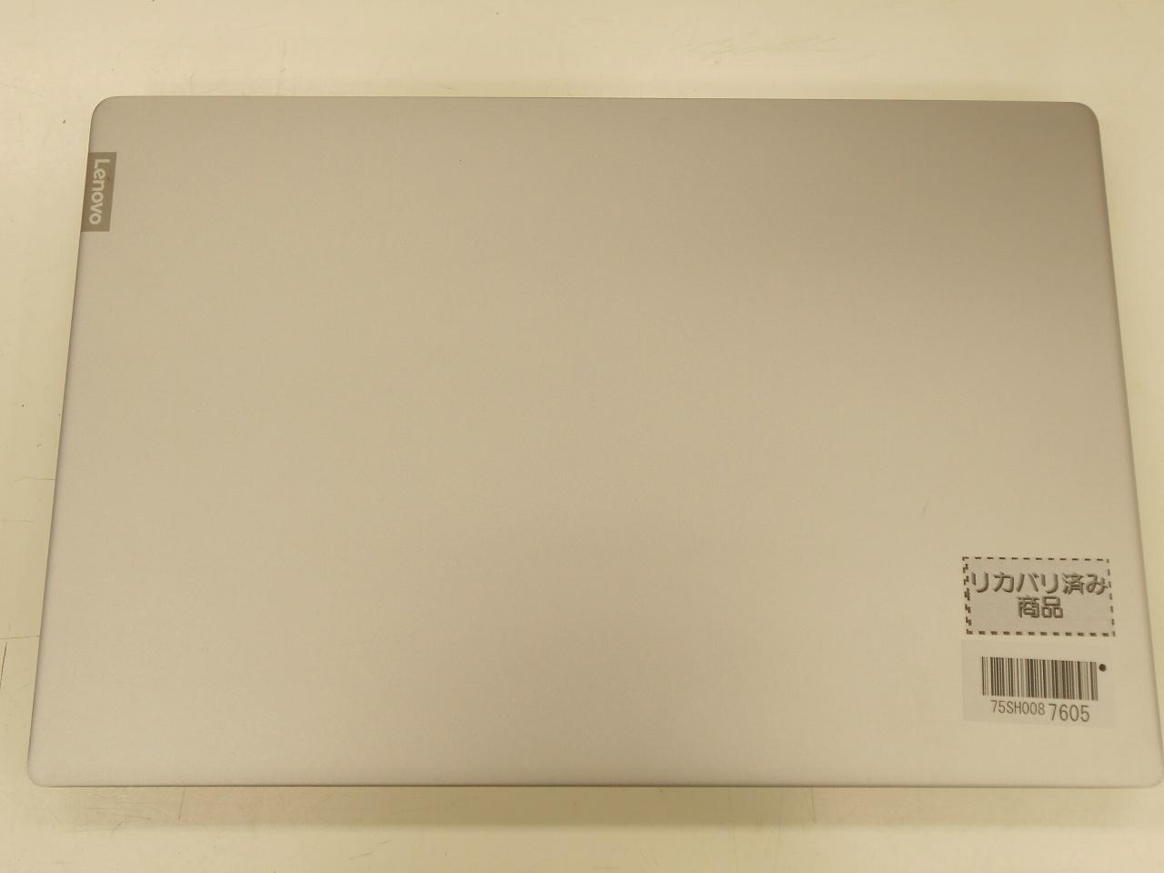 【中古】 Lenovo ideaPad 330S-15ARR/2019年モデル/Ryzen7 2700U 2.2GHz/メモリ8GB/SSD512GB/15インチ/Windows10Home【3ヶ月保証】
