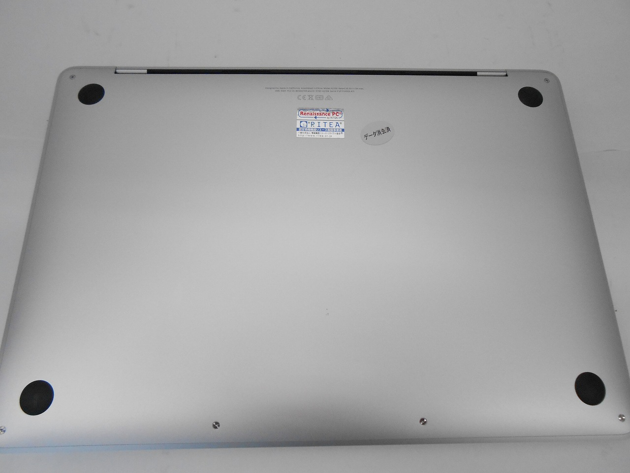 Aランク【中古】 Apple MacBookPro MUHQ2J/A/Mid2019/Corei5 1.4GHz/メモリ8GB/SSD128GB/13インチ/Mac OS Mojave【3ヶ月保証】【足立店発送】