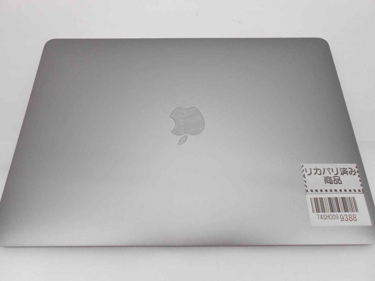 Bランク【決算セール】【中古】 Apple MacBookPro MR9Q2J/A/Mid2018/Corei5 2.3GHz/メモリ8GB/SSD256GB/13インチ/Mac OS High Sierra【3ヶ月保証】【足立店発送】