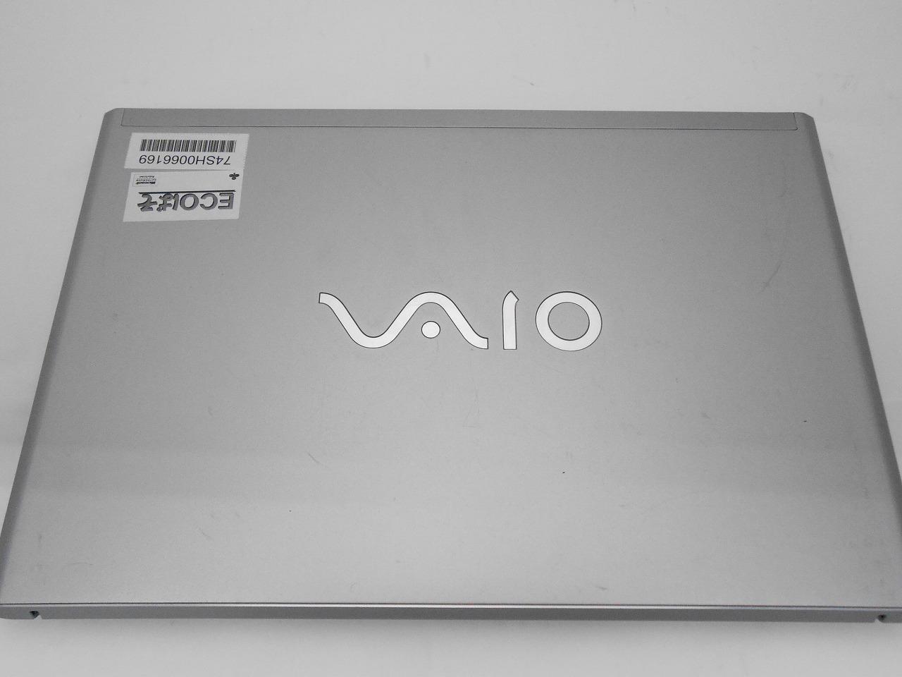 【決算セール】【中古】VAIO VJS1311/2016年モデル/Corei7 6500U 2.5GHz/メモリ16GB/SSD512GB/13インチ/Windows10Home【3ヶ月保証】【足立店発送】
