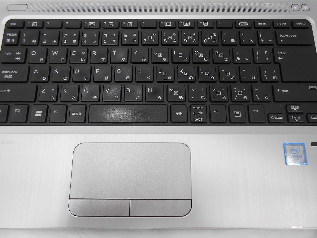 【中古】HP ProBook 430 G3/2017年モデル/Corei3 6100U 2.3GHz/メモリ4GB/HDD500GB/13インチ/Windows10Home【3ヶ月保証】【足立店発送】