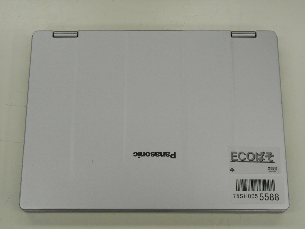 【ハロウィンセール】【中古】 Panasonic Let'snote CF-RZ5/2016年モデル/CoreM 6Y57 1.1GHz/メモリ4GB/SSD128GB/10インチ/Windows10Pro【3ヶ月保証】