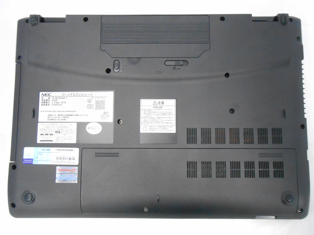 【中古】 NEC Lavie NS700/A /2015年モデル/Core i7 5500U 2.4GHz/メモリ8GB/HDD1000GB/15インチ/Windows10Home【3ヶ月保証】【足立店発送】