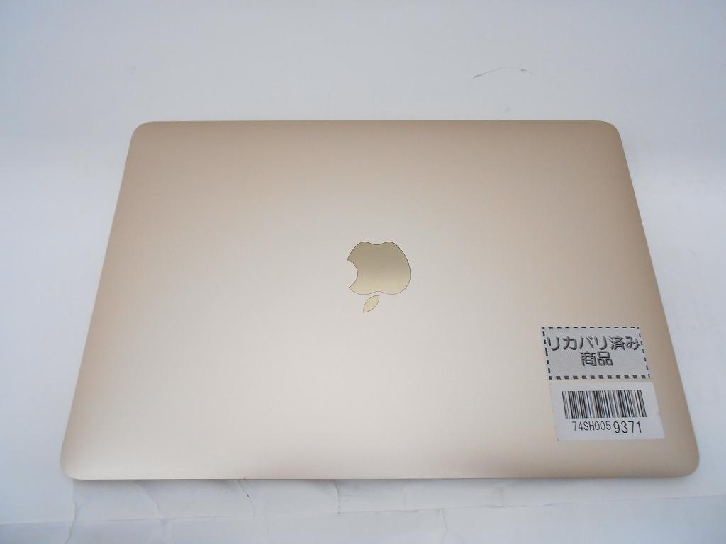Bランク【決算セール】【中古】 Apple MacBook MK4M2J/A/Early2015/CoreM 1.1GHz/メモリ8GB/SSD256GB/12インチ/Mac OS Sierra【3ヶ月保証】【足立店発送】