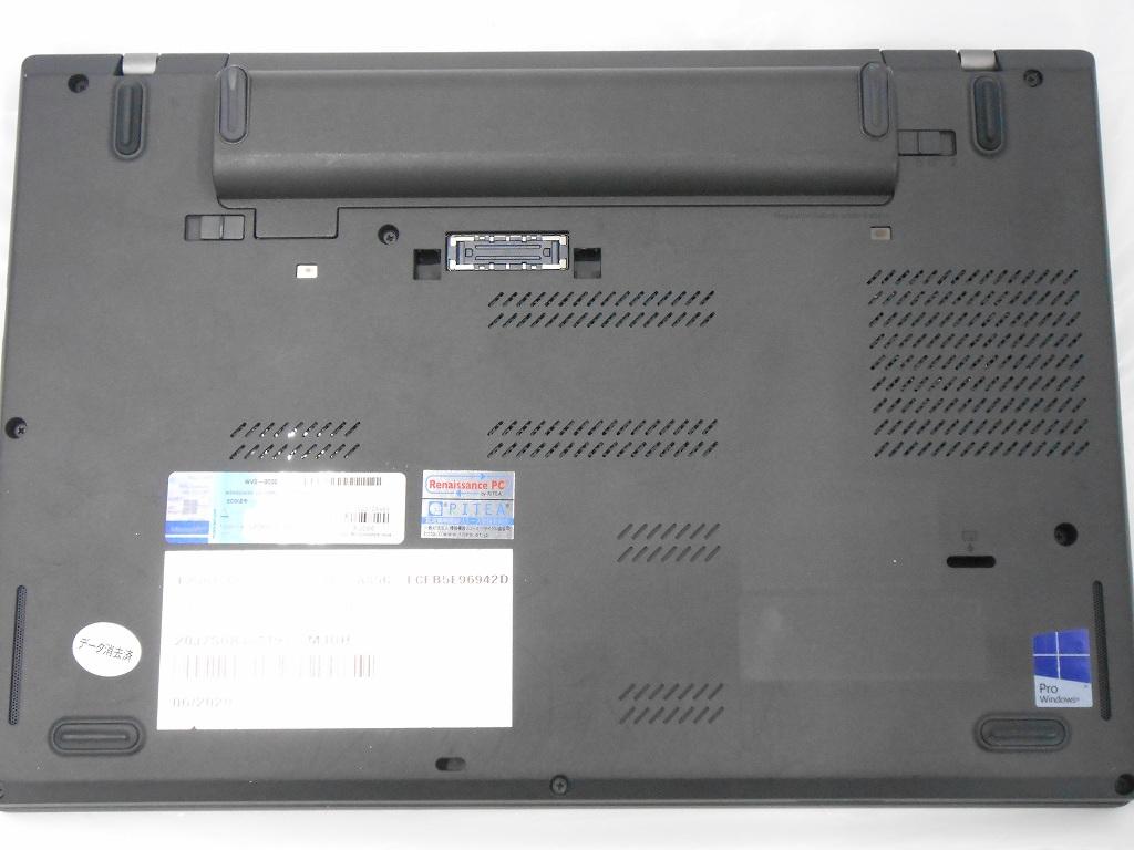 【中古】Lenovo ThinkPad T470p/2017年モデル/Corei7 7700HQ 2.8GHz/メモリ32GB/SSD512GB/14インチ/Windows10Home【3ヶ月保証】【足立店発送】