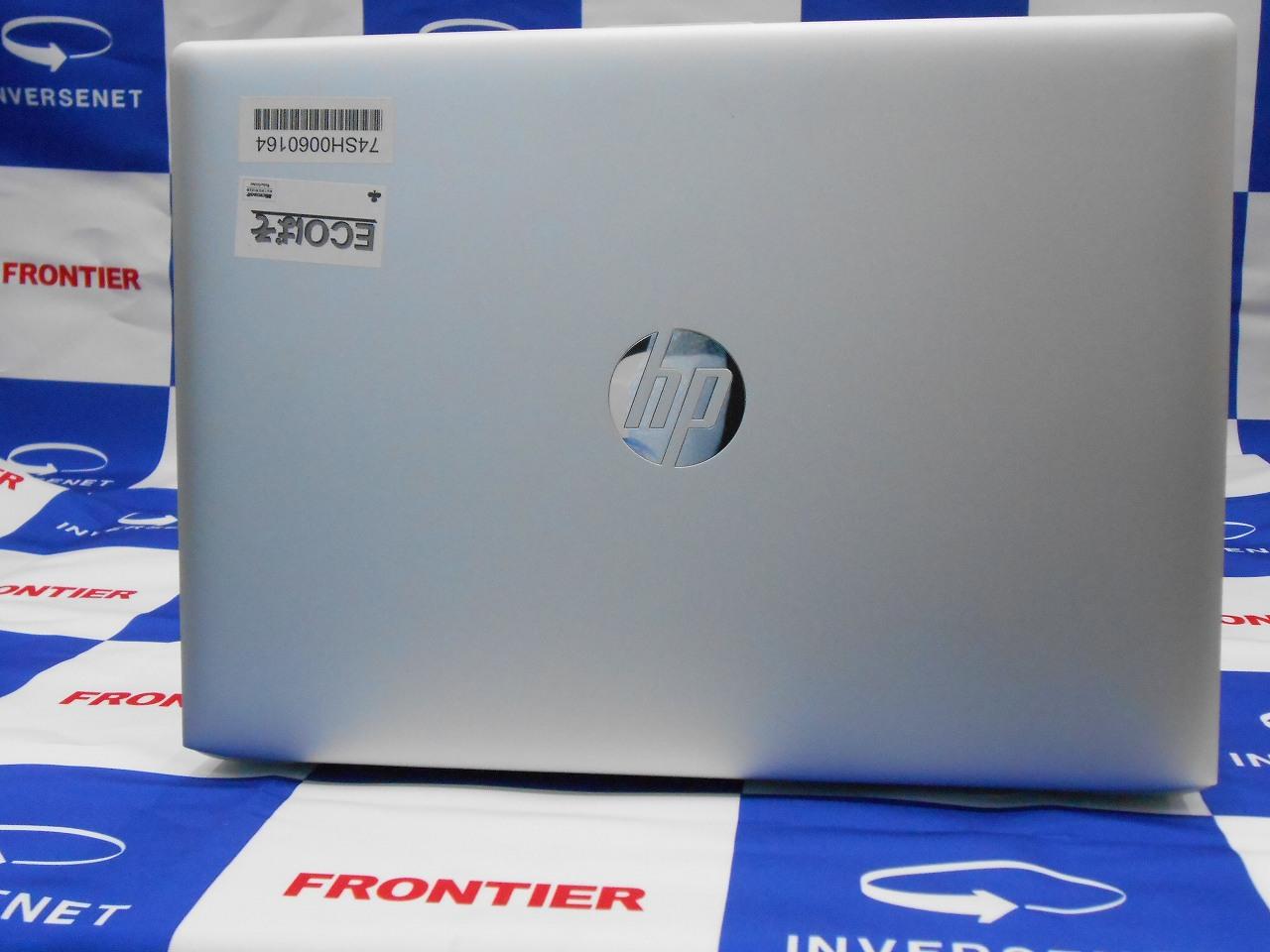 【テレワーク応援】【WPSOffice付】【中古】 HP ProBook 430 G5/2018年モデル/Corei5 7200U 2.5GHz/メモリ4GB/SATA500GB/13インチ/Windows10Home【ECOぱそ】【3ヶ月保証】【足立店発送】