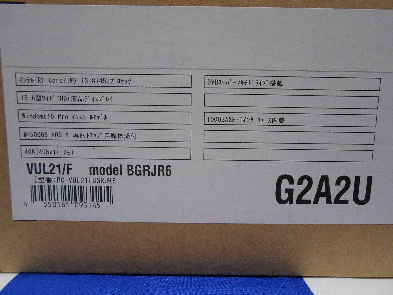 【新品未使用品】NEC VersaPro VUL21/F/2020年モデル/Corei3 8145U 2.1GHz/メモリ4GB/SATA500GB/15インチ/Windows10Pro【3ヶ月保証】【足立店発送】