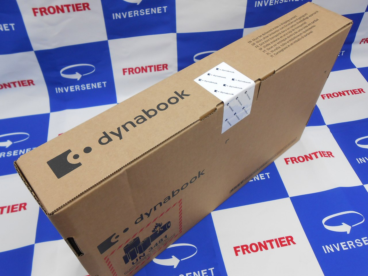 【SPRING SALE】【新品未使用品】dynabook S73/DP/2020年モデル/Corei5 8250U 1.6GHz/メモリ8GB/SSD256GB/13インチ/Windows10Pro【1年保証】【足立店発送】