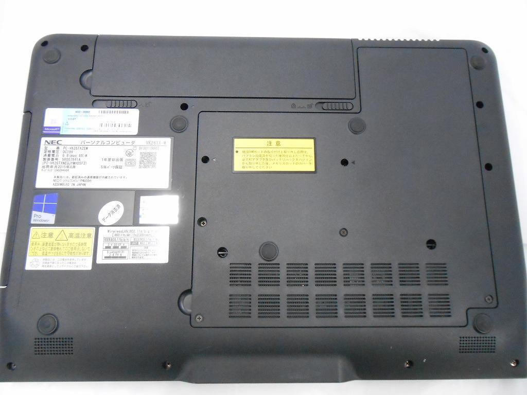 【WPS/外付けWEBカメラ付】【中古】 NEC VersaPro VK26T/X-M/2015年モデル/Corei5 4210M 2.6GHz/メモリ8GB/SSD128GB/15インチ/Windows10Home【3ヶ月保証】【足立店発送】