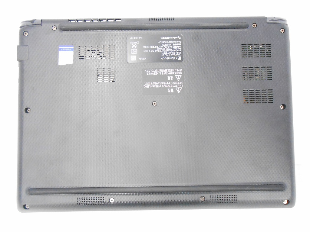 【MSOffice2016 H&B付属】【中古】dynabook S73/DP/2020年モデル/Corei5 8250U 1.6GHz/メモリ8GB/SSD256GB/13インチ/Windows10Pro【3ヶ月保証】【足立店発送】