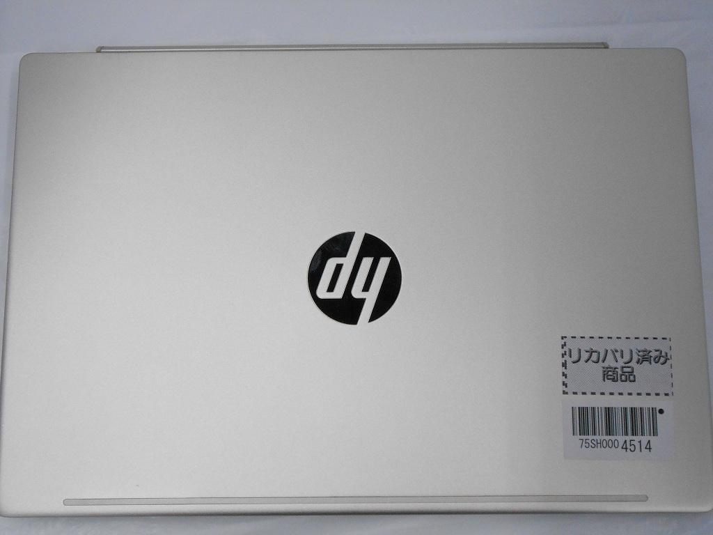【中古】HP Pavilion 13-an0054TU/2019年モデル/Corei5 8265U 1.6GHz/メモリ8GB/SSD256GB/13インチ/Windows10Home【3ヶ月保証】【足立店発送】