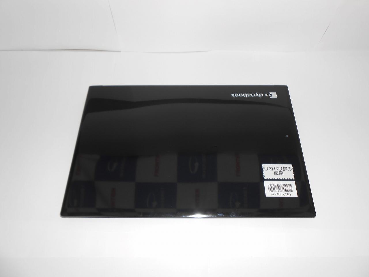 【決算セール】【中古】 dynabook T55/GBS/2018年モデル/Corei5 8250U 1.6GHz/メモリ8GB/SATA1000GB/15インチ/Windows10Home【3ヶ月保証】【足立店発送】