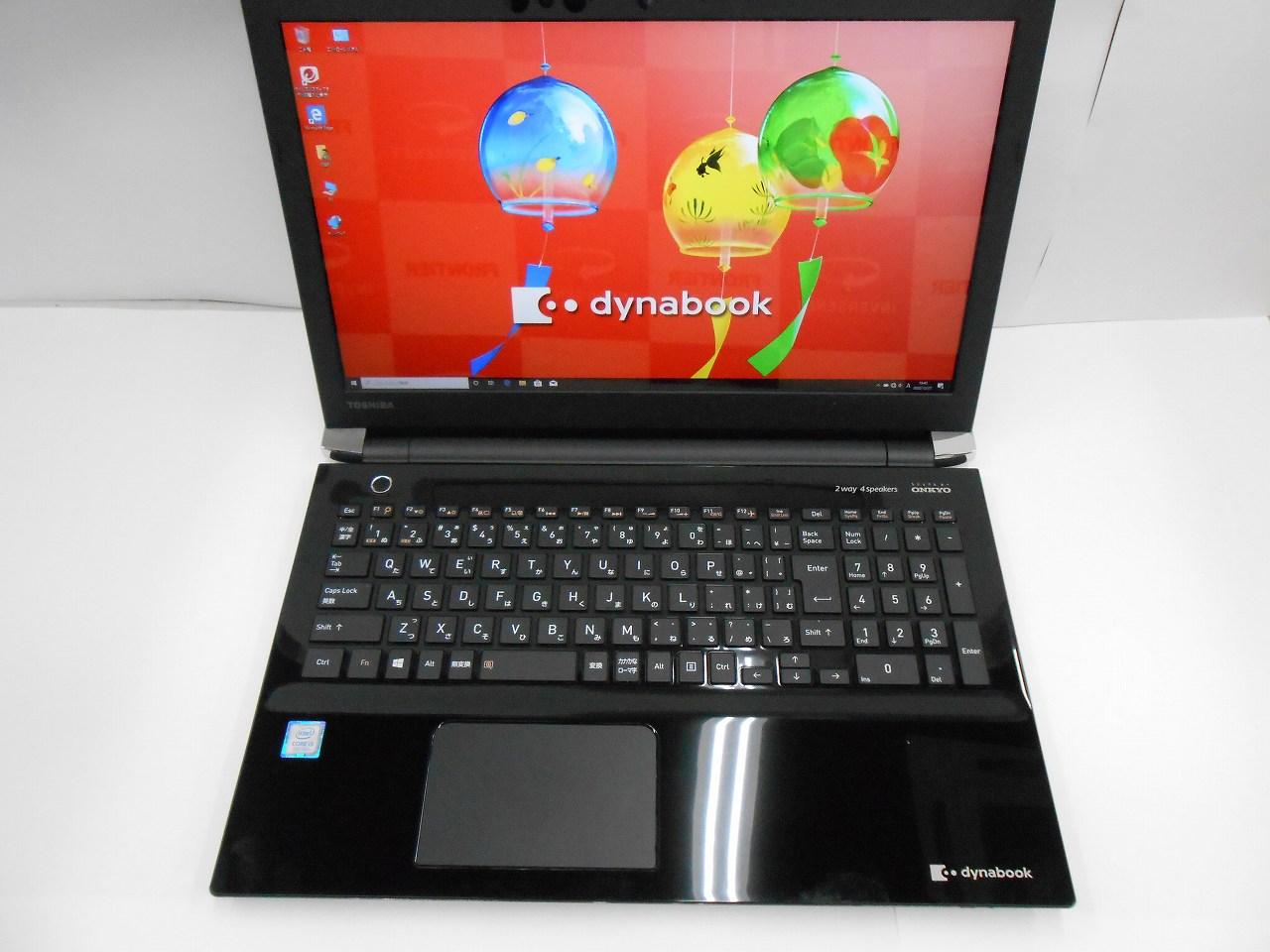 【中古】 dynabook T55/GBS/2018年モデル/Corei5 8250U 1.6GHz/メモリ8GB/SATA1000GB/15インチ/Windows10Home【3ヶ月保証】【足立店発送】