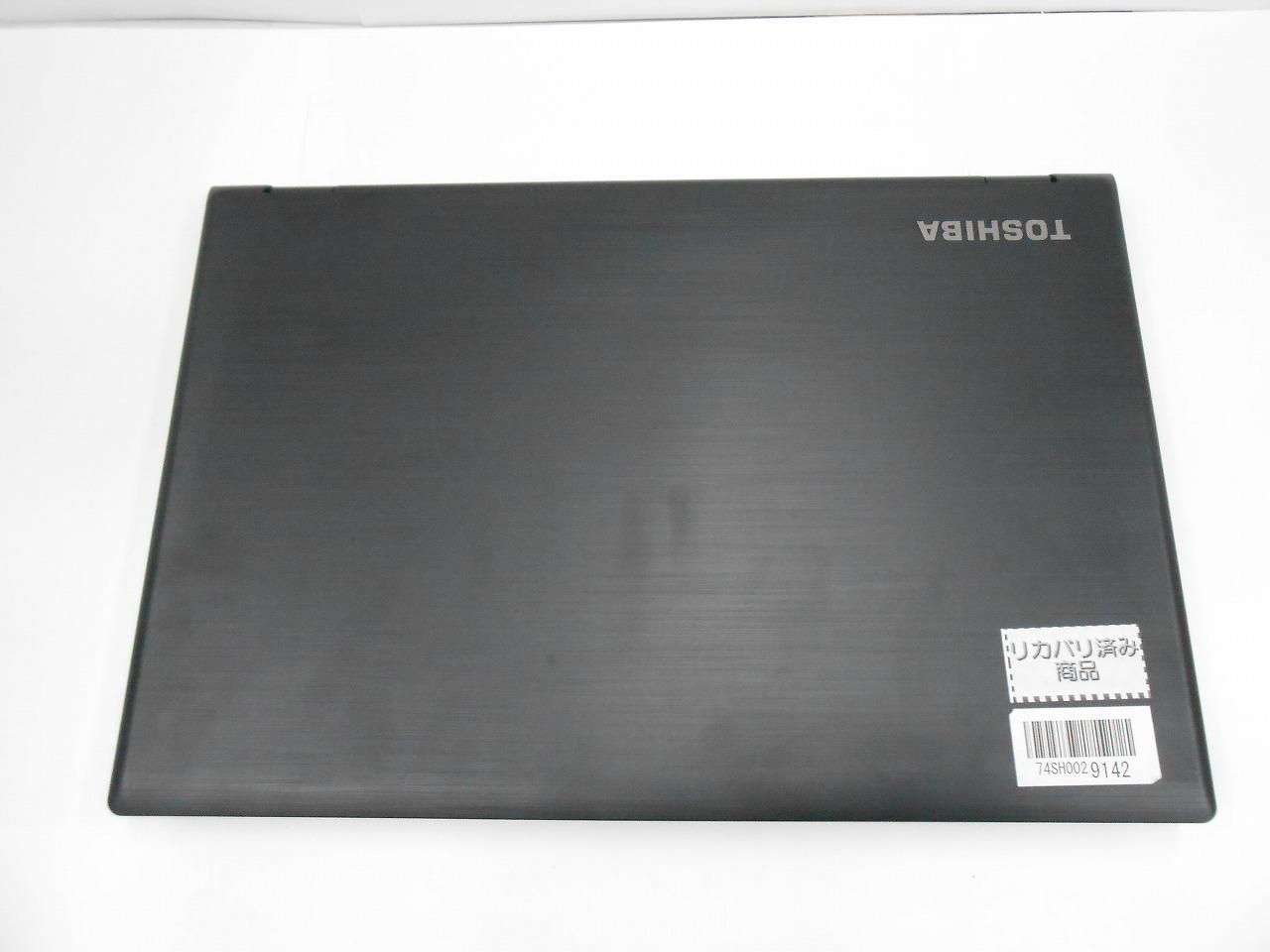 【中古】 dynabook Satellite B35/W/2016年モデル/Corei5 5200U 2.2GHz/メモリ4GB/SATA500GB/15インチ/Windows10Pro【1ヶ月保証】【足立店発送】
