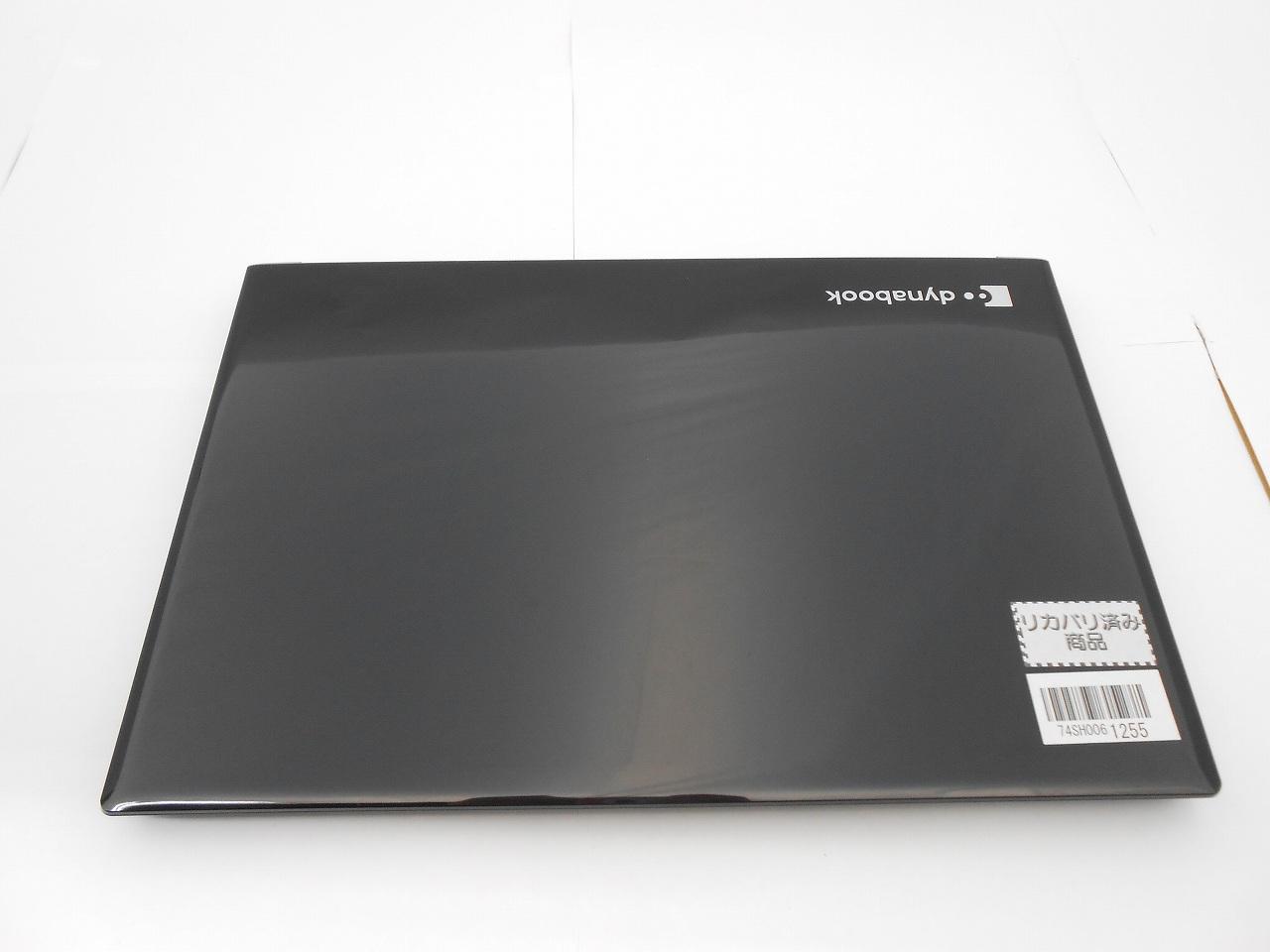 【中古】 dynabook AZ45/GB/2018年モデル/Corei5 8250U 1.6GHz/メモリ8GB/SATA1000GB/15インチ/Windows10Home【3ヶ月保証】【足立店発送】
