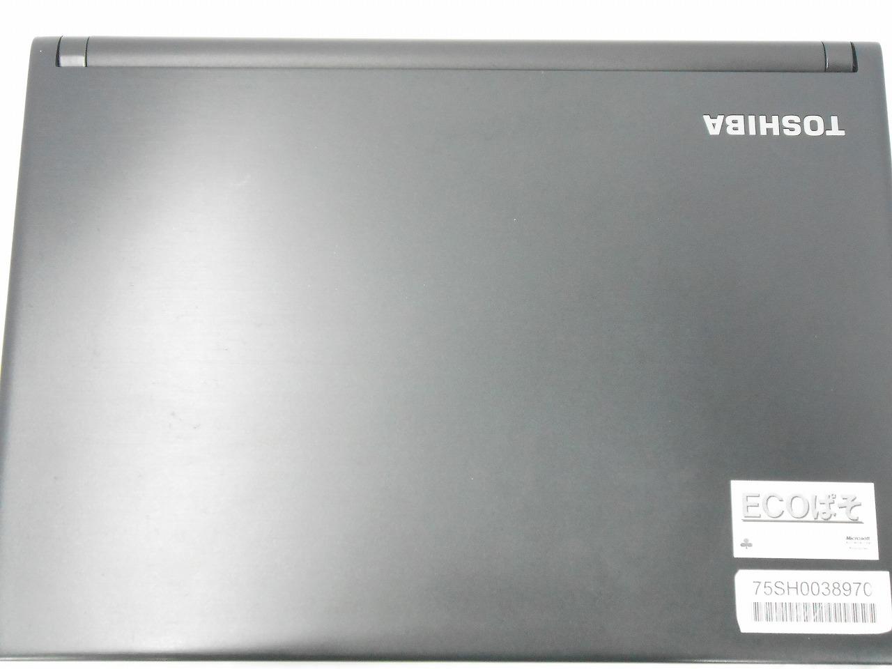 【外付けWEBカメラプレゼント】【中古】 dynabook R73/D/2017年モデル/Corei5 6300U 2.4GHz/メモリ8GB/SSD128GB/13インチ/Windows10Home【3ヶ月保証】【足立店発送】