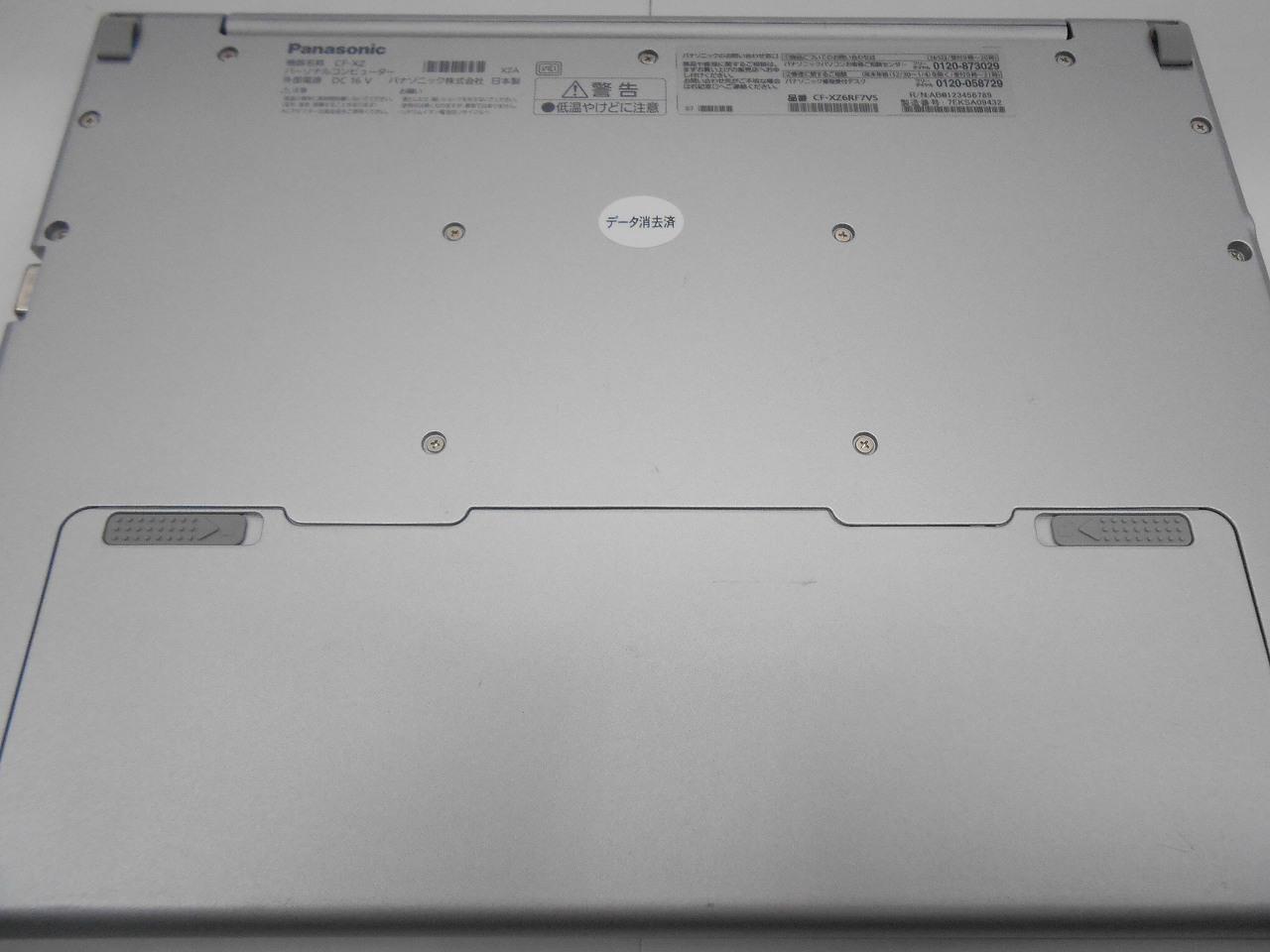 【テレワーク応援】【WPSOffice付】【中古】Panasonic Let'snote CF-XZ6/2017年モデル/Corei5 7300U 2.6GHz/メモリ8GB/SSD256GB/12インチ/Windows10Pro【3ヶ月保証】【足立店発送】