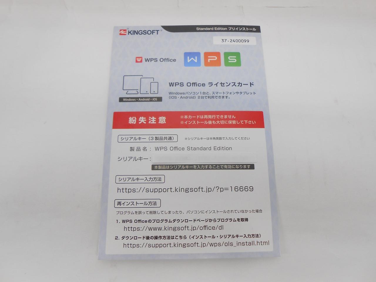 【テレワーク応援】【WPSOffice付】【中古】富士通 FUJITSU LIFEBOOK AH50/C3/2018年モデル/Corei7 7700HQ 2.8GHz/メモリ4GB/HDD1000GB/15インチ/Windows10Home【3ヶ月保証】【足立店発送】