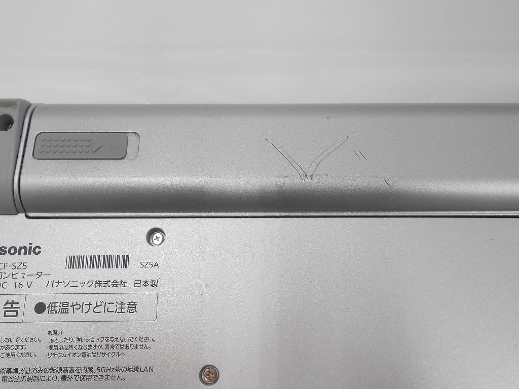 【SPRING SALE】【中古】【WPSOffice付】Panasonic Let'snote CF-SZ5/2015年モデル/Corei5 6300U 2.4GHz/メモリ4GB/SSD128GB/12インチ/Windows10Pro【3ヶ月保証】【足立店発送】
