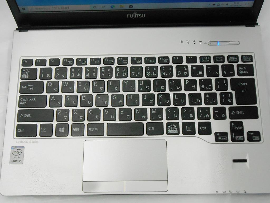 【中古】 富士通 FUJITSU LIFEBOOK S935/K/2015年モデル/Corei5 5300U 2.3GHz/メモリ6GB/SSD500GB/13インチ/Windows10Home【3ヶ月保証】【足立店発送】
