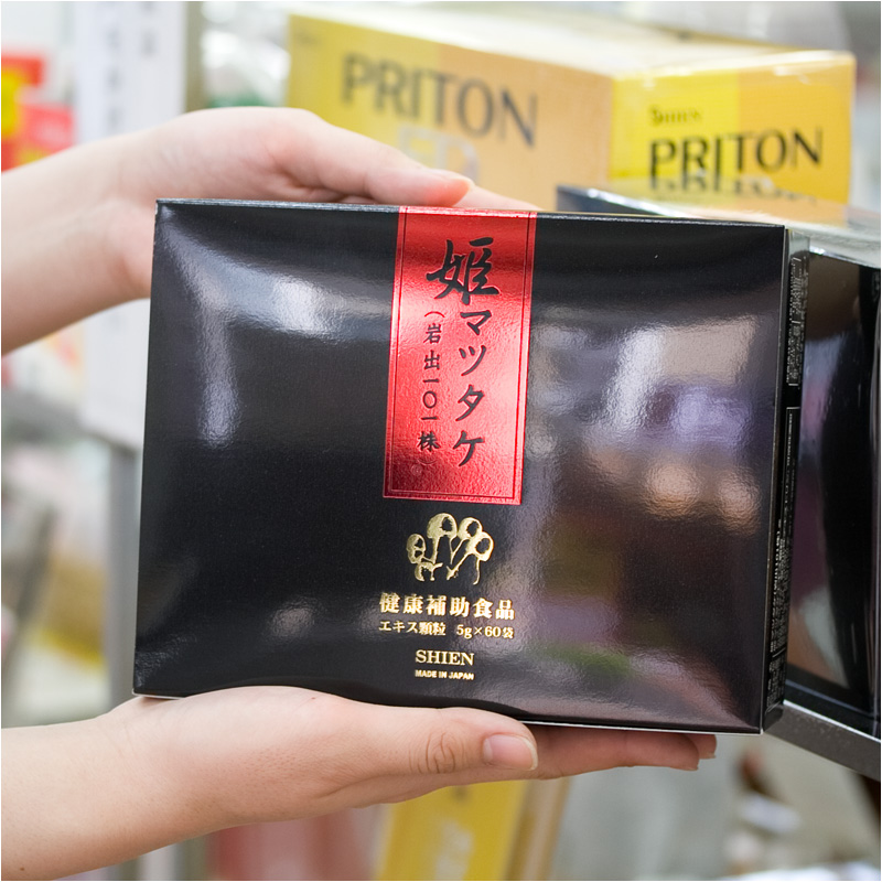 姫マツタケエキス顆粒(岩出101株)5g×60袋300g 12箱セット