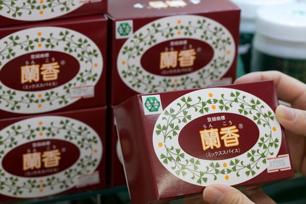 ミックススパイス蘭香(らんこう ランコウ) 45袋入り 送料無料 4箱セット【送料無料】