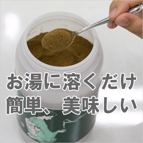 ゴールド三養茶500g入り2本セット