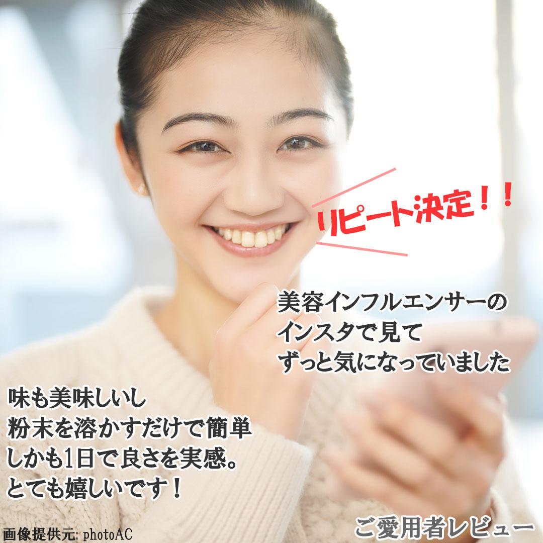 【初回限定・お試し価格・送料込み3,736円】ゴールド三養茶60袋 ご注文後に送料を訂正しメールでご連絡いたします。ご安心の上お買い物をお楽しみ下さい。河合薬局で初めて購入頂く方限定です【ご注意】2回目以降のお買い物は送料別になります