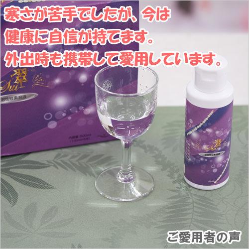 翠(すい)100ml 1本入。水溶性ケイ素(水溶性珪素)溶液とミネラル液 SiO3 。ミネラル濃縮液【会員割引あり】