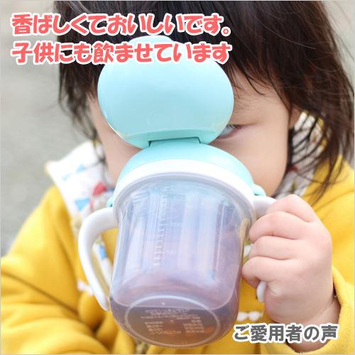 ゴールドサンテはと茶 40袋入り7箱セット【あす配】【送料無料】