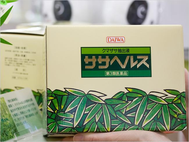 ササヘルス 3本入り【第3類医薬品】【使用期限2026.01】