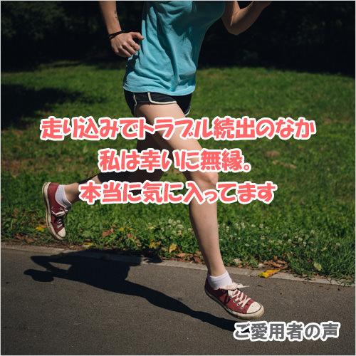 ドクター・ユニカル 60包入り3箱セット【あす配】【送料無料】