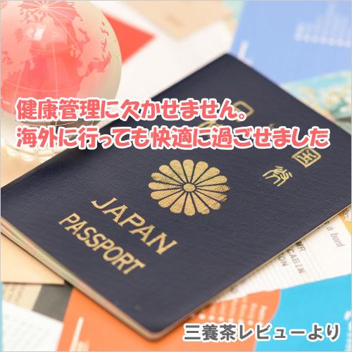 【240包入り】携帯に便利アルミパック240包入、60包入より2,649円もお得