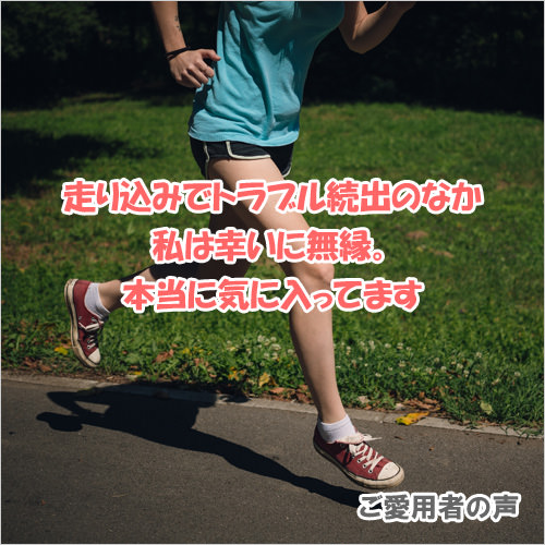 ドクター・ユニカル 60包入り【あす配】