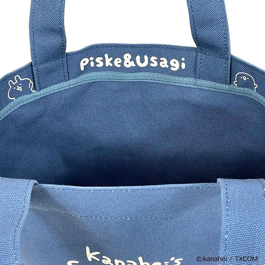 ピスケとうさぎ 相良(サガラ)刺繍ワッペン付き倉敷帆布縦型トートバッグブルーグレイ