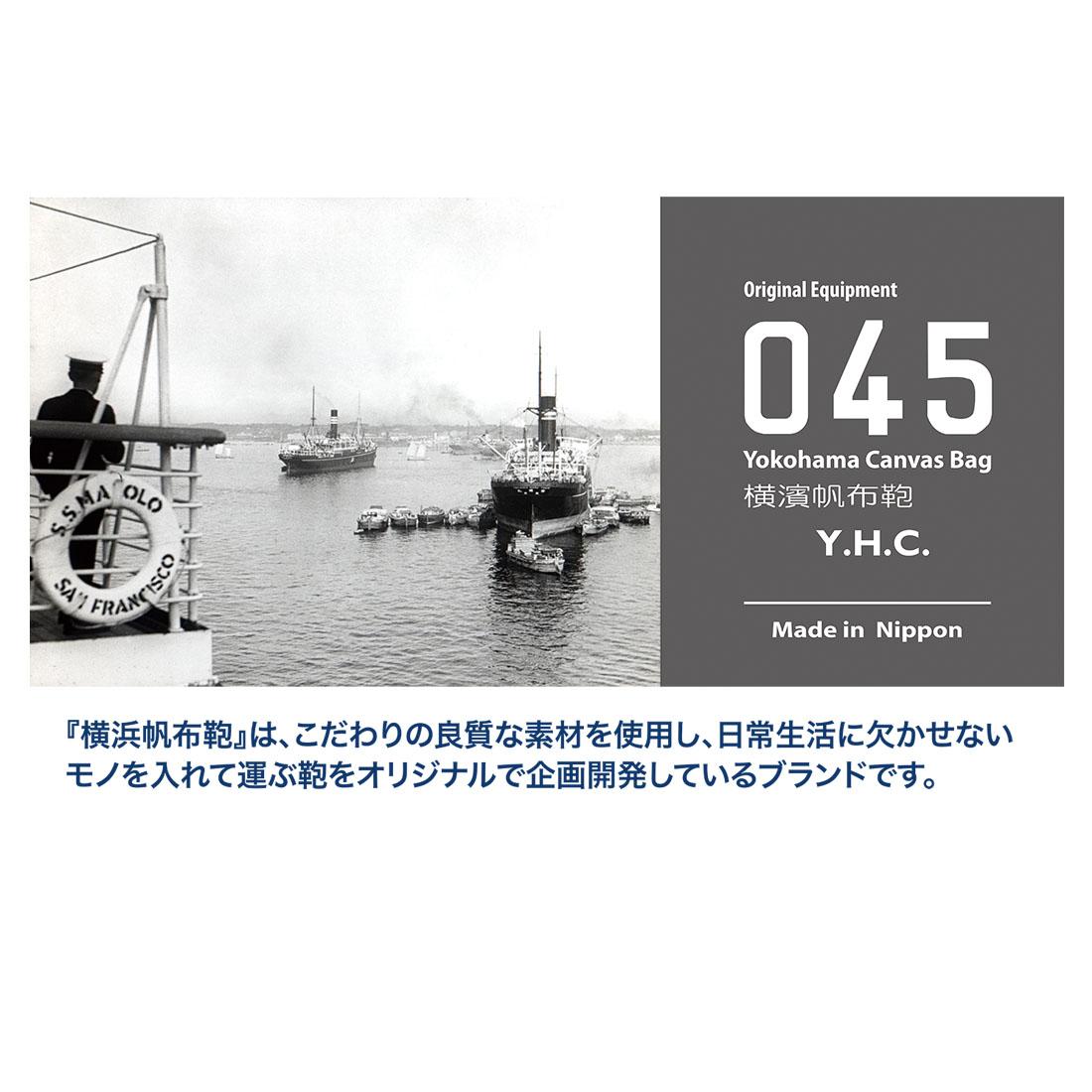 ミッフィー横浜045 ブルー トートL