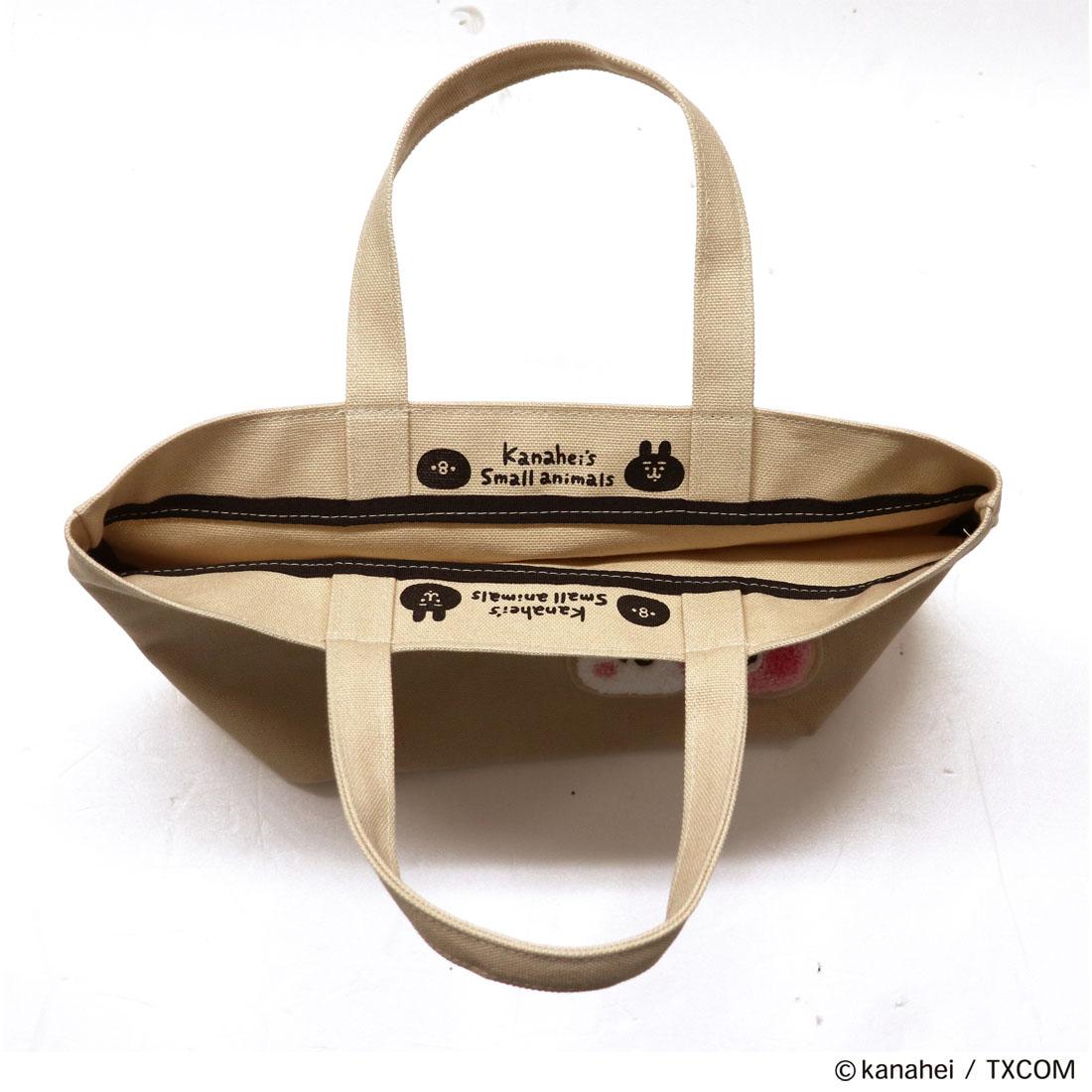 ピスケとうさぎ 相良(サガラ)刺繍ワッペン付き倉敷帆布ランチトートバッグ アイボリー