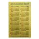 ウルトラマン55th 純金カレンダー2022