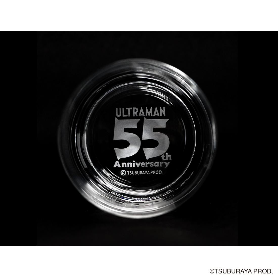 ウルトラマン55th クリスタルロックグラス