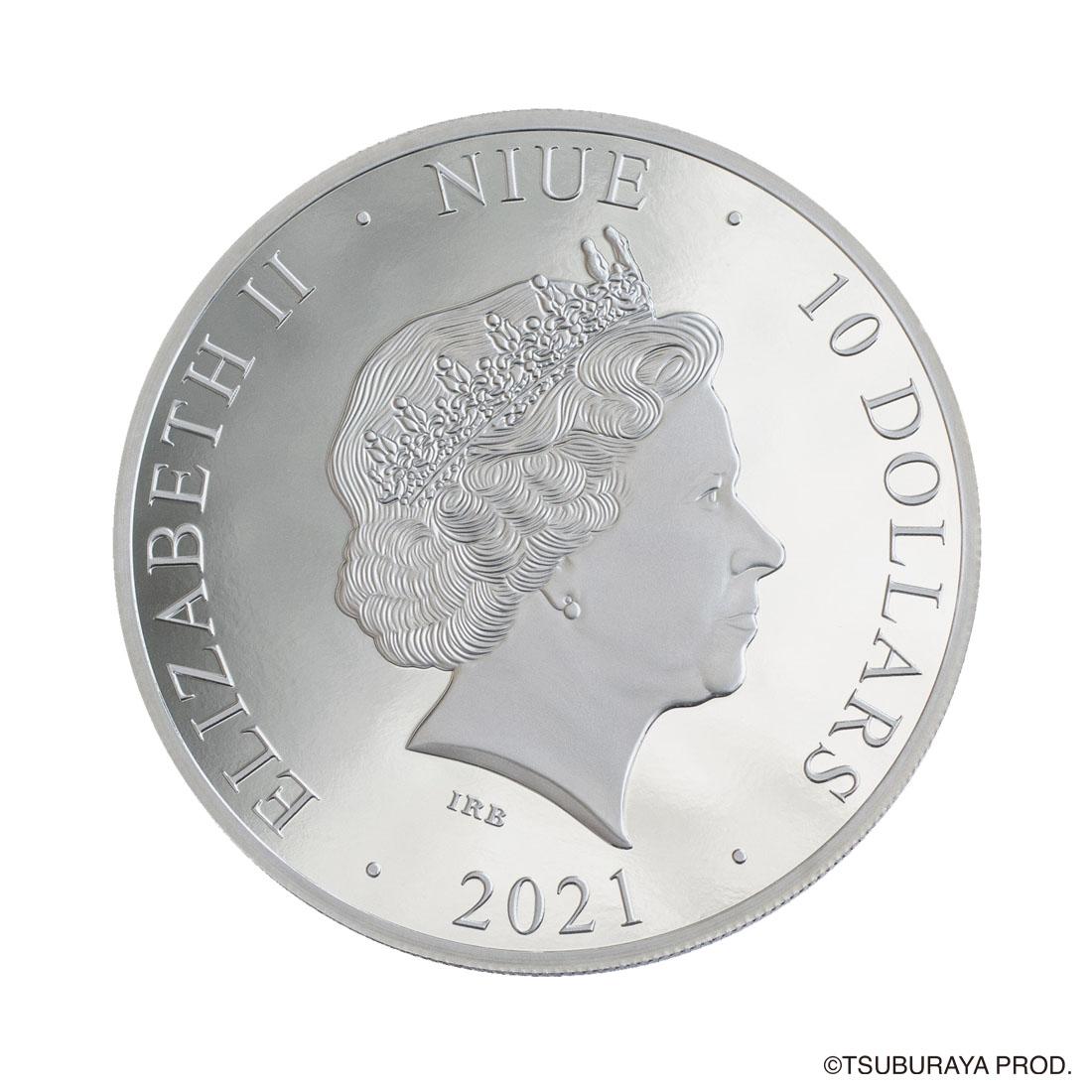 ウルトラマン55周年記念コイン 5オンスカラー銀貨