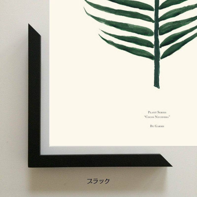 A3「ブラック」 nest ポスターを格上げする木製フレーム アクリル板 映り込み有 日本製