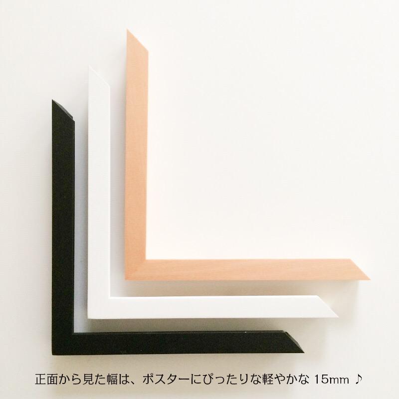 20.3 x 25.4cm nest ポスターを格上げする木製フレーム ブラック ホワイト ナチュラル アクリル板 映り込み有 日本製【受注生産】