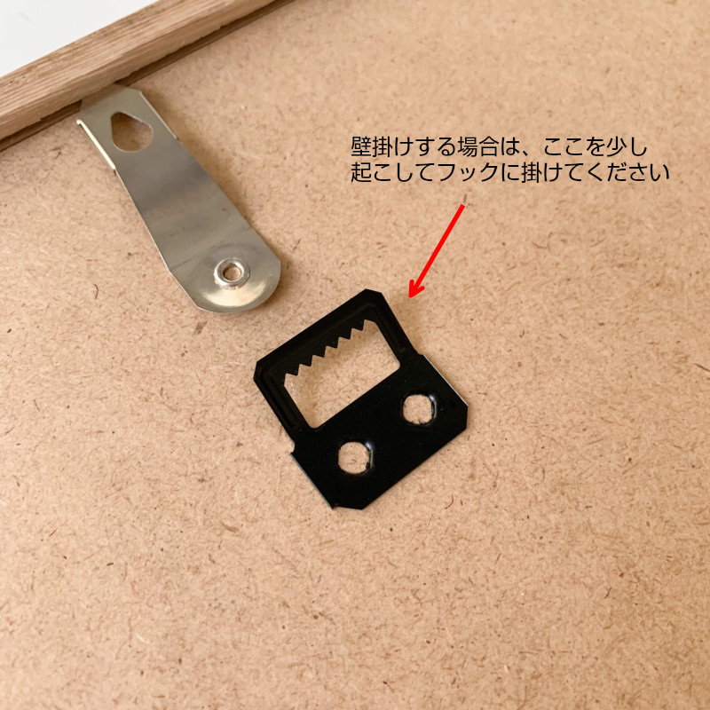 50x50cm「オーク無垢材」映り込みが少ない!イタリア製フレーム(前面:アクリル板)
