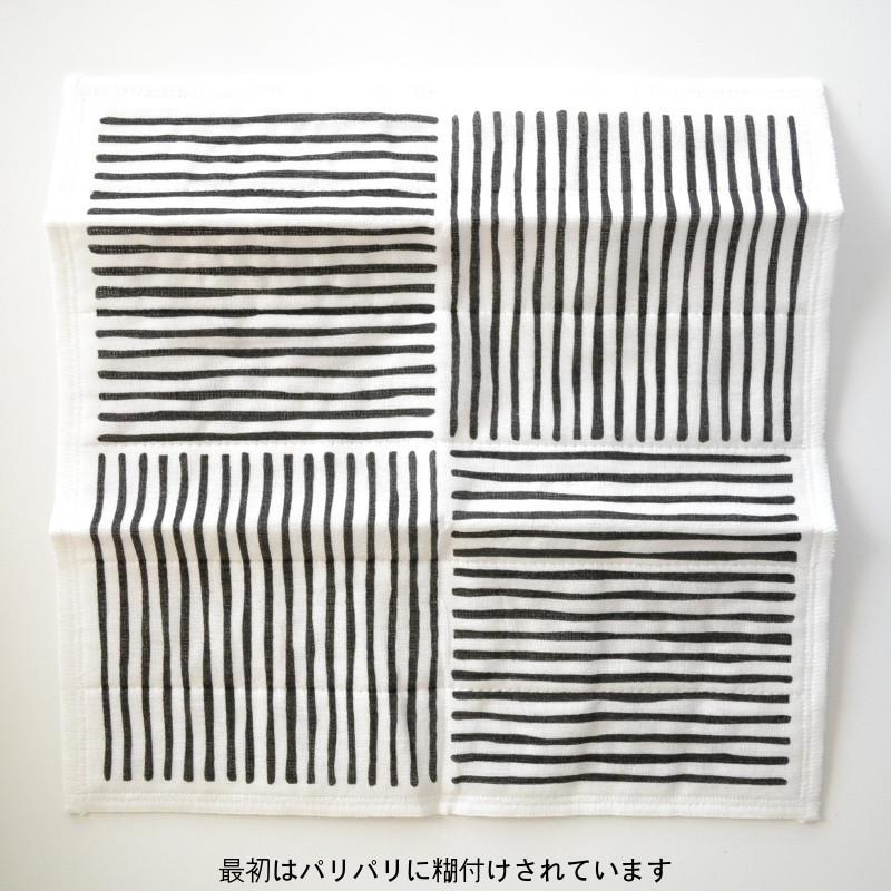 nest オリジナル モノトーン かや生地ふきん ストライプ 日本製【ネコポスOK】