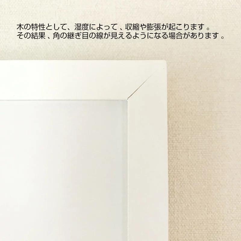50x70cm nest ポスターを格上げする木製フレーム ブラック ホワイト ナチュラル アクリル板 映り込み有 日本製【受注生産・メーカー直送・送料無料】