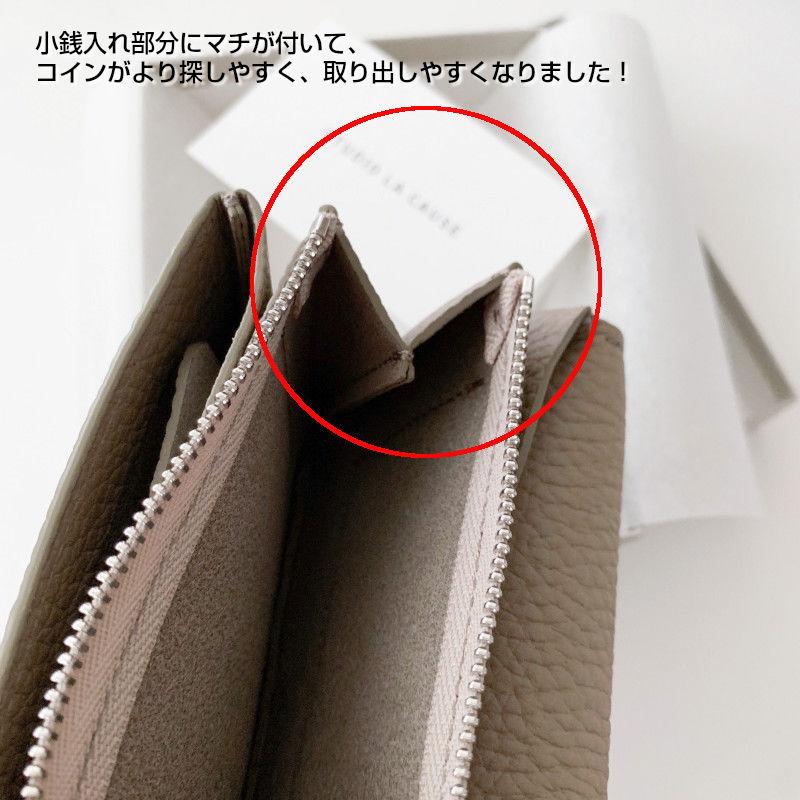 STUDIO LA CAUSE シュリンクレザー 内縫いフラップ 財布 M ブラック 日本製