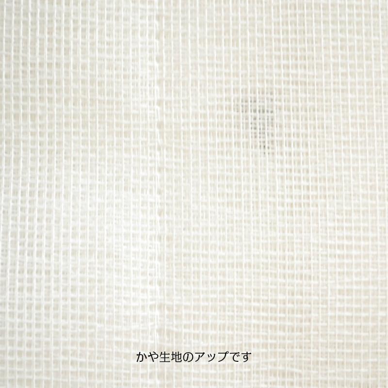 nest オリジナル モノトーン かや生地ふきん トライアングル 日本製【ネコポスOK】